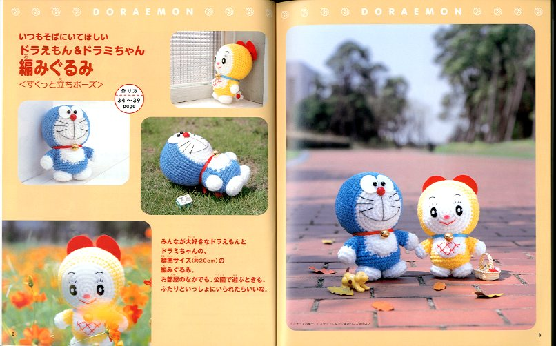 Amigurumi Doraemon Pattern : Japanese craft book info crochet doll amigurumi doraemon japanese