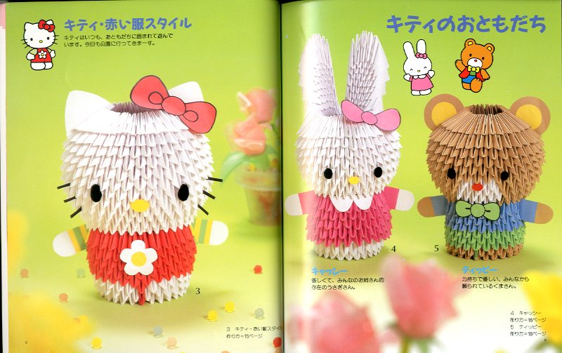 160336785 Hello Kitty 3D Origami Paper Doll Japanese craft book on PopScreen
